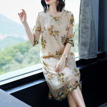 цена Yellow xxl dresses woman party night 2019 plus size summer dress for women emboridery floral elegant vintage Chinese clothes