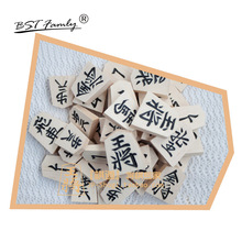 BSTFAMLY Wooden Japan Shogi 40 Pcs/Set International Checkers Folding Sho-gi Chess Game Table Toy Gift for Children Adults JA05