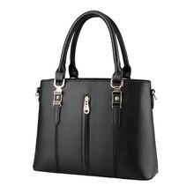 O Envio gratuito de 2017 nova bolsa de mulher de negócios. OL moda selvagem zíper meio pacote único. tamanho: 32*24*11 cm