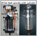 ATC Belt drive spindle BT30 6000RPM, sleeve 90mm with Cylinder for milling machine