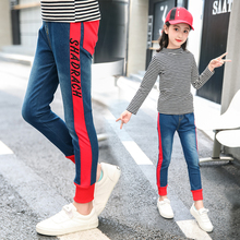 New girls Jeans 4 5 7 8 9 10 12 Years Spring Fall Style 2018 Trend Denim Trousers For Kids Children denim Pants for 3 15Y