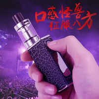 100% Original 80w Vape Kit 2200mAh Built in Battery With LED Display Huge Electronic Cigarette Electronic Hookah Vaporizer Kit