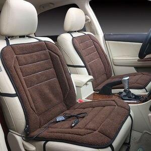 Image 3 - カー温水シートクッション 12 12v ヒーターカバー電気加熱された席車暖かいシートクッション