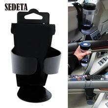 Truck подставки автоаксессуары car питьевой гибкий кубок бутылка дверь регулируемый творческий