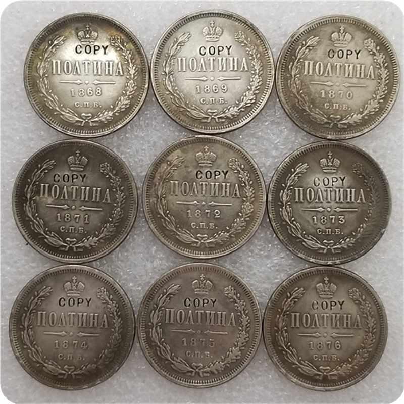 1859-1885 Nga-Đế Quốc Poltina-Aleksandr II/III CHÉP ĐỒNG TIỀN