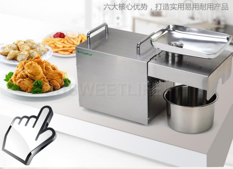 Fast shipping 110V/220V Stainless steel Sunflower oil machine cold press coconut oil extractor machine hand operated oil press automatic nut seeds oil expeller cold hot press machine oil extractor dispenser 350w canola oil press machine