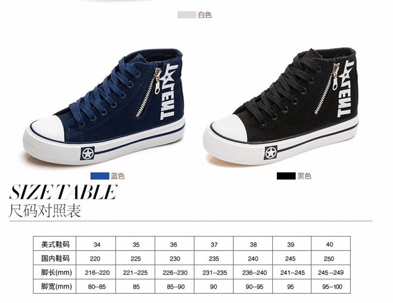 Free Shipping Spring and Autumn Men Canvas Shoes High Quality Fashion Casual Shoes Low Top Brand Single Shoes Thick Sole 7583 -  -  -  -  -  -  -  -  -  (3)