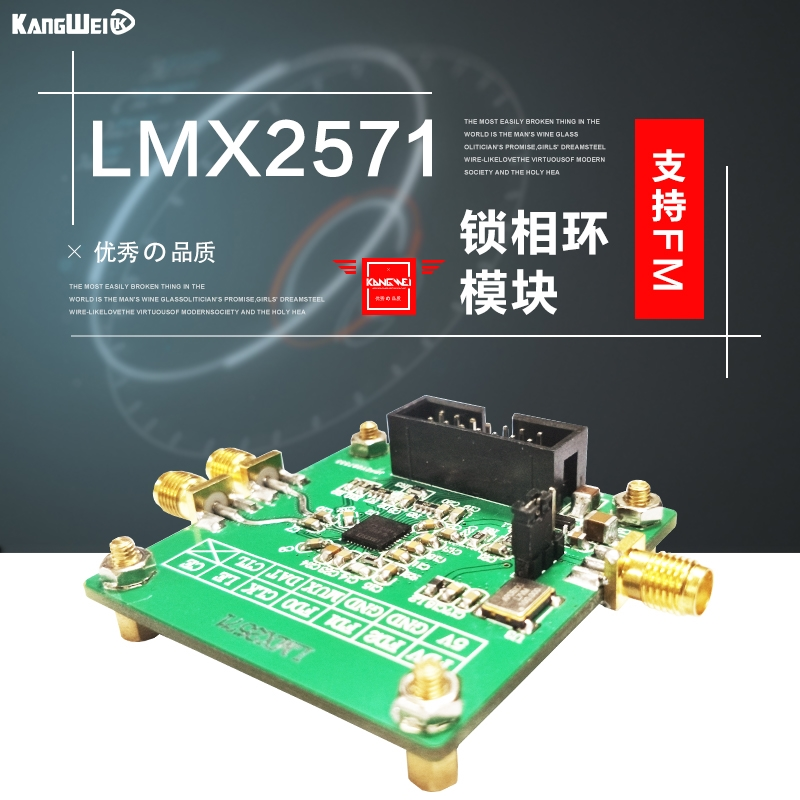 LMX2571 Signal Source, RF Source PLL Module, Low Power Consumption, FM Modulation, Low Phase Noise цена