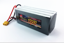 SKT RC Lipo Battery 15500mAh 11.1V 3S 25C For RC Helicopter Car Bateria Lipo Drone FPV S1000 Toys & Hobbies For Quadcopters