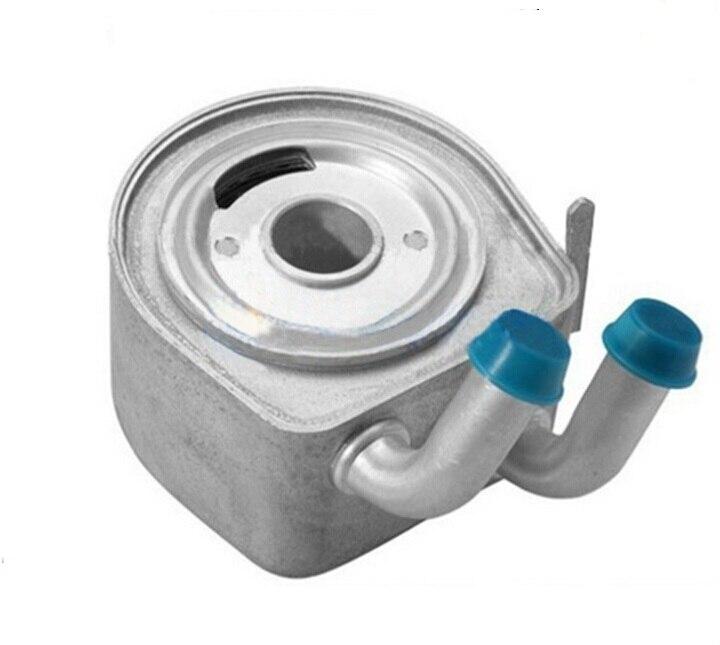 Refroidisseur d'huile moteur en aluminium pour échangeur de chaleur pour Jaguar Ford Maverick Mondeo Mazda MPV 1S7E6A642CC