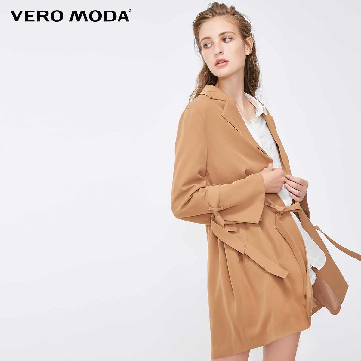 Vero Moda new pleated laced placket in the long trenchcoat windbreaker jacket|318317507