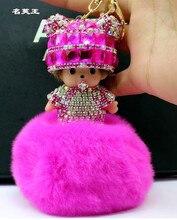 2017 Bunny KIKI keychain rabbit fur pom pom cute Crystal new year Christmas gifts Dolls Key chain Women bag car charm pendant
