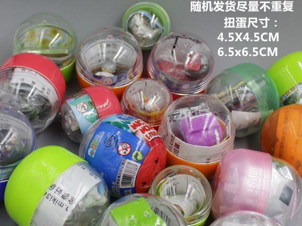 capsul toys gashapon 30pcs/set 30pcs n74f04d n74f04 sop14