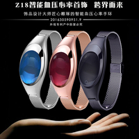 Women Day Gift Z18 Smart Band Blood Pressure Heart Rate Monitor Wrist Watch Luxurious Watch For