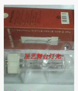 Stage light bulb / dysprosium lamp / MSD575w moving head light bulb / MSR575W Auto Bulb MSR575W