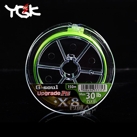 YGK G-SOUL X8 Upgrade PE 8 Braid Fishing 150 200M PE Line Japan Imported High Quality Goods Islamabad