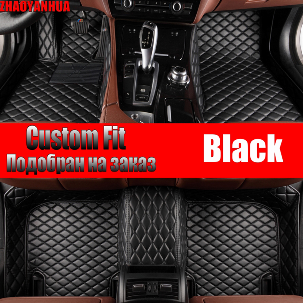 2014 MP Essentials Large Heavy Duty Black Rubber Boot Mat Liner for BMW i3 Trim for Secure Fit