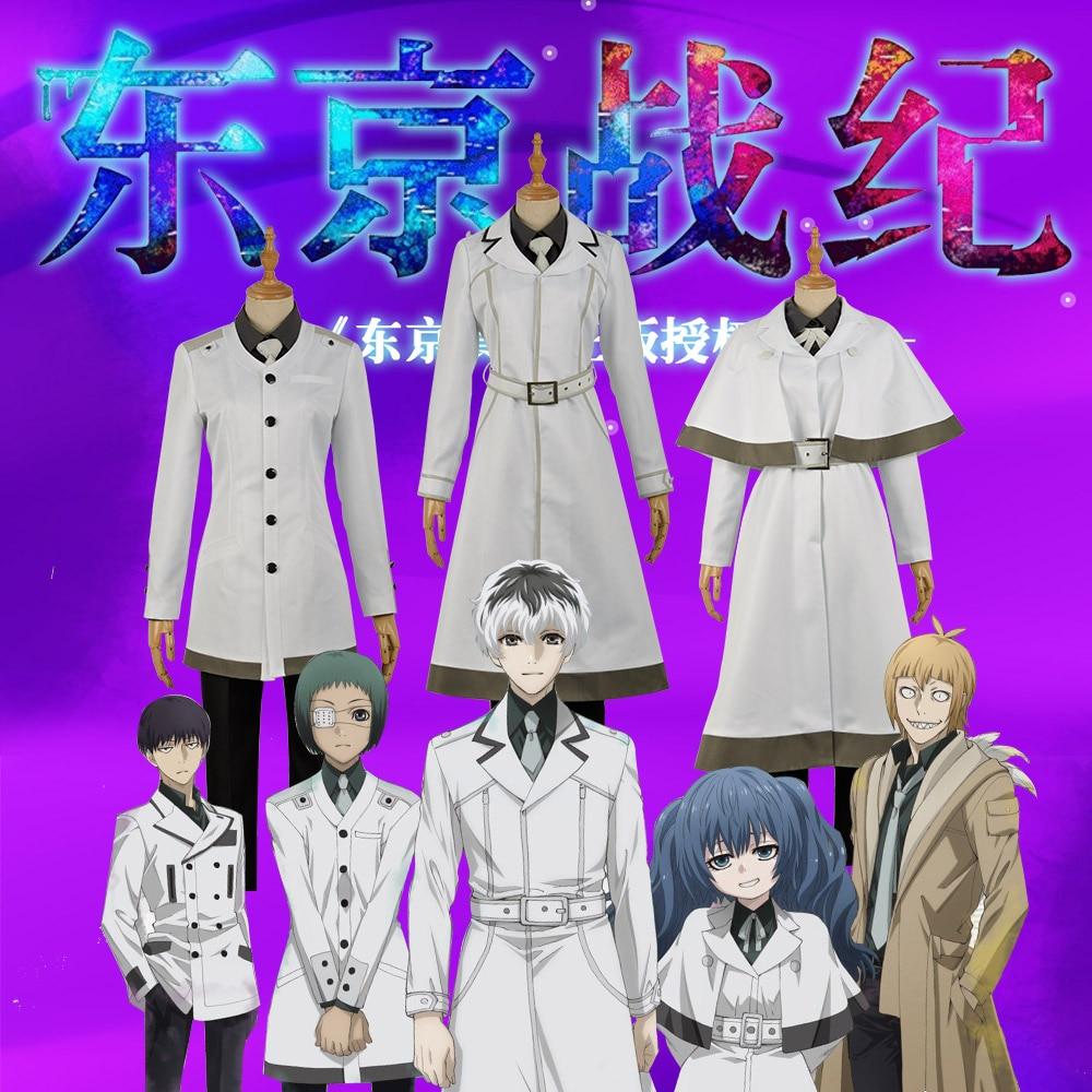Tokyo Ghoul: re Kaneki Ken/Sasaki Haise & Mutsuki Toru & Yonebayashi Saiko uniforme adulte Cosplay Costume mode tenue vêtements