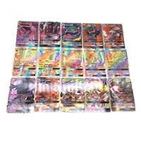 324 pièces bande dessinée Gx Mega Ex brillant cartes jeu bataille Carte cartes à collectionner jeu enfants Pokeball jouet pour enfant cadeau