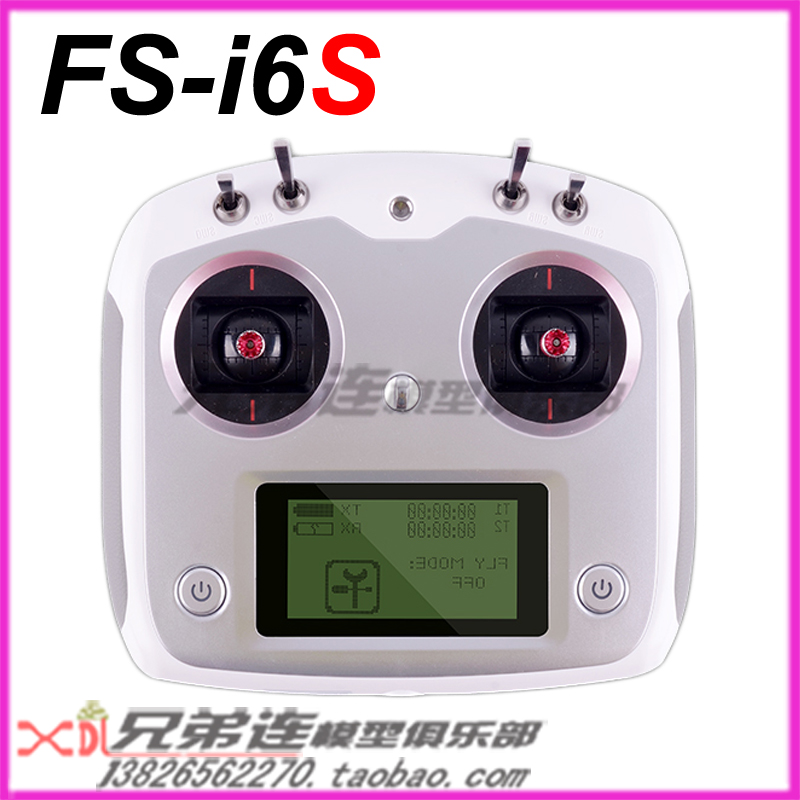 ФОТО FS-i6S touch screen remote control 10 channel 2.4G dual rocker back