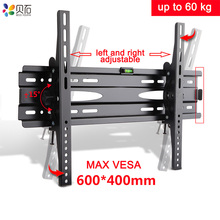 TV Wall Mounts Adjustable Ultra Slim Tilting Bracket for 32-65 Inch LED LCD TVs up to VESA 600x400mm and 132lbs Loading Capacity tv ceiling display hanger lift manual lifting 14 32 45 50 55 inch 65 70 inchs universal tilting and fixing plasma lcd led ultra