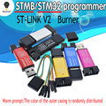 ST-Link V2 новый stlink мини STM8STM32 симулятор загрузки программирования с крышкой