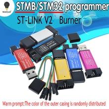 ST-Link V2 new stlink mini STM8STM32 STLINK simulator download programming With Cover j ob v2 jlink ob j link v8 v9 v9 3 stlink compatible with virtual serial port