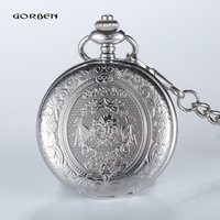 Retro GOBREN Roman Numerals Silver Plated 2 Sides Carving Elegant Pocket Watch Mens Analog Quartz Fob