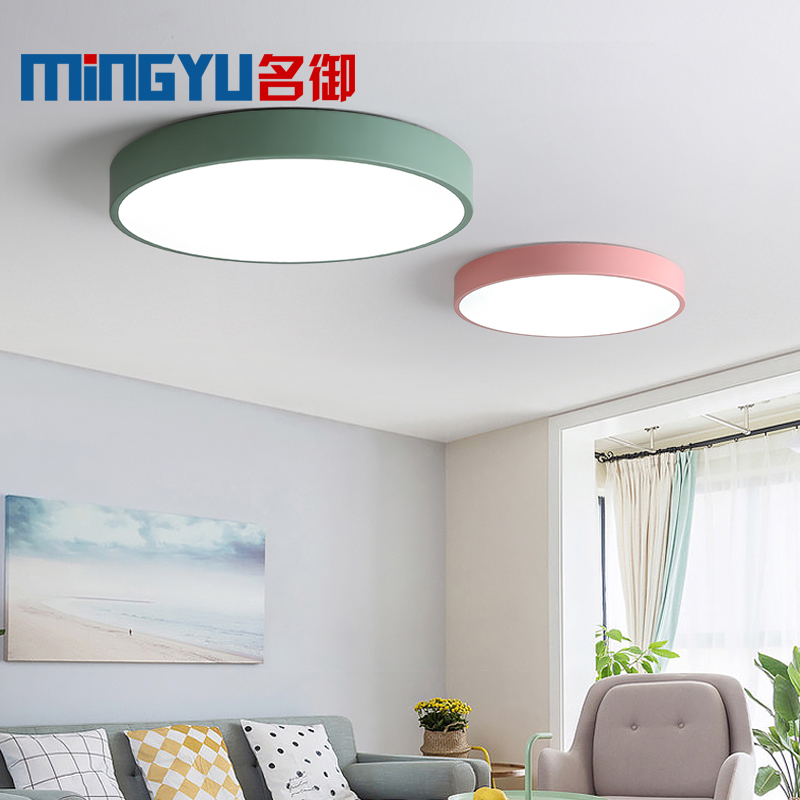 Modern LED Ceiling Light Surface Mount Ceiling Lamp Living Room Bedroom Bathroom Remote Control Home Decoration Kitchen Lighting modern remote control led lamp ceiling light fixture living room bedroom christmas decoration for home lighting white metal 220v