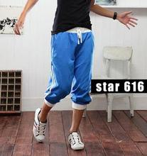 jogger 2017 Outdoor Sport Summer mens capri harem Shorts Drawstring men hip hop Basketball sweatpants trousers pantalon homme