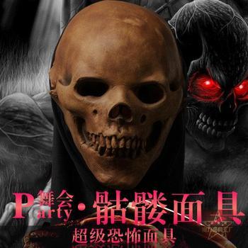Death skull mask skull ghost face dry skull skull ball wacky Halloween costumes фото