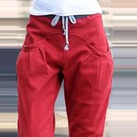 2018 Four Seasons new women loose harem jeans Korean version was thin stretch elastic waist casual radish pants