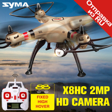 SYMA RC Helicopter X8HC 2.4G 6-AXIS Gyroscope Quadcopter with 2MP HD Camera  Fixed High Hover Remote Control Drones Gift