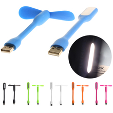 New Flexible USB Fan USB LED Light Lamp For MacBook Laptop Notebook PC Power Bank