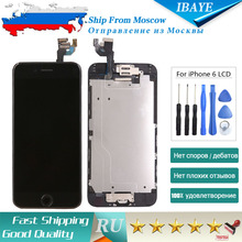 SHIP FROM RUSSIA For iPhone 6 Screen LCD Display Touch Home Button+Front Camera Speaker Replacement Black + tools Free Shipping