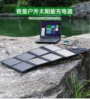 Multifunctional 28W 19V 18V 5V Solar Energy Charger With Monocrystal Silicon Panel USB DC5 5 Ports