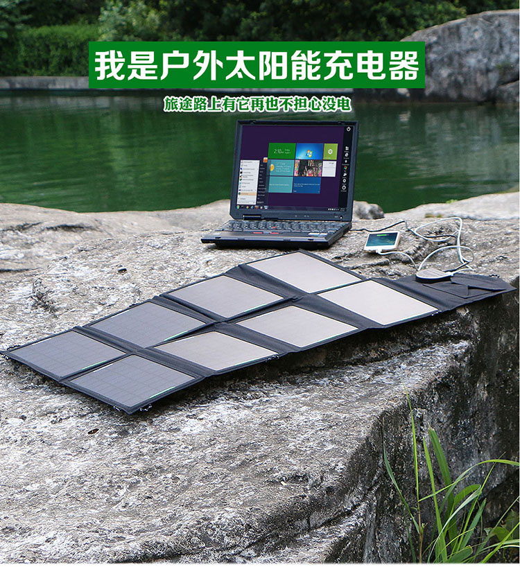 Multifunctional 28W 19V 18V 5V Solar Energy Charger with Monocrystal silicon Panel USB DC5 5 Ports