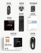 цена на 2019 Evpad3s Evpad 3s new version 2 G DDR3+ 8G EMMC 8 Core HDMI 2.0 4K 1080P Bluetooth Android TV Box with free gift