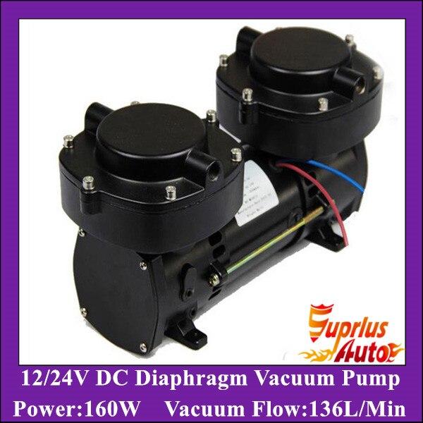 GZ70B 12 DC12v/24 В масла DC/AC Электрический мембранный вакуумный насос 136LPM вакуума потока, 160 Вт цилиндр двойного сжатия насоса