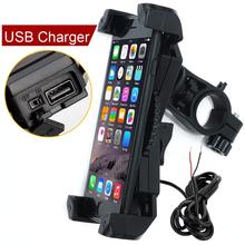 Motorcycle Phone Mount with Charger USB Port Install on Handlebar/Mirror Bar Cell Phone Holder Suit for iPhone Galaxy
