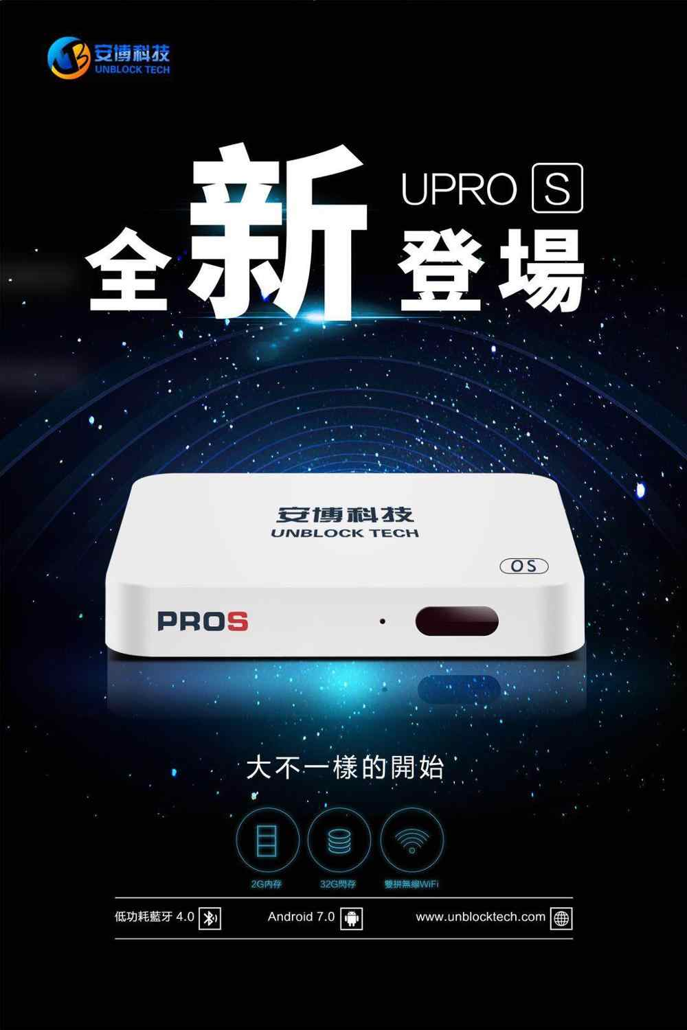 EVPAD 3 3S 3Plus 3Max Android tv box with free IPTV Chinese