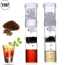 YRP 400ml Portable Reusable Ice Drip Coffee Filter Glass Percolators Espresso Coffee Dripper Pot Ice Cold Brew Coffee Maker espresso portable coffee maker coffee pot