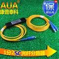 Aua 1 * 2 divisor óptico de telecomunicaciones PLC casete divisor óptico con SC divisor óptico GPON guía de onda planar fibra
