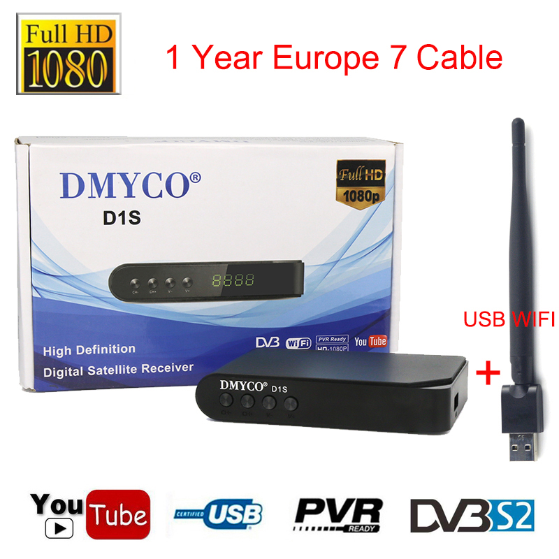 DMYCO Satellite Receiver D1S DVB-S2 Lnb TV Decoder With 7 Cable Europe Portugal Spain Poland Support Powervu Youtube HD Receptor