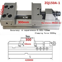 6inch GT150*300 Special vise for GT853 precision combination flat jaw milling machine for CNC machining center