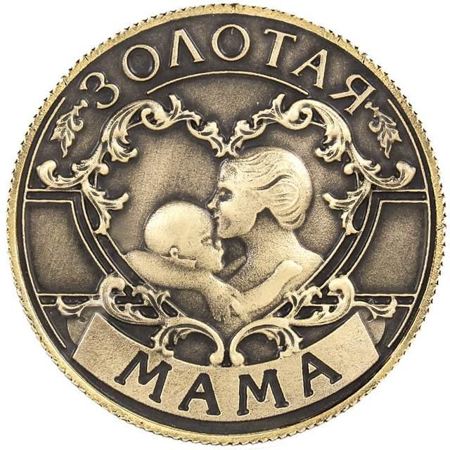 Online Shop Jahrestag Sammlerstücke Rubel Russland Kopie Münze