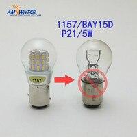 400LM P21 5W LED Rear Tail Brake Stop Lights 1157 S25 LED Parking Light Bulb 39SMD