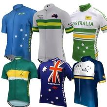 Велоспорт Джерси Австралия белый и зеленый и золотой и синий велосипед одежда мужская с коротким рукавом Одежда наружная дорога велосипедные рубашки анти-пот быстрый сухой