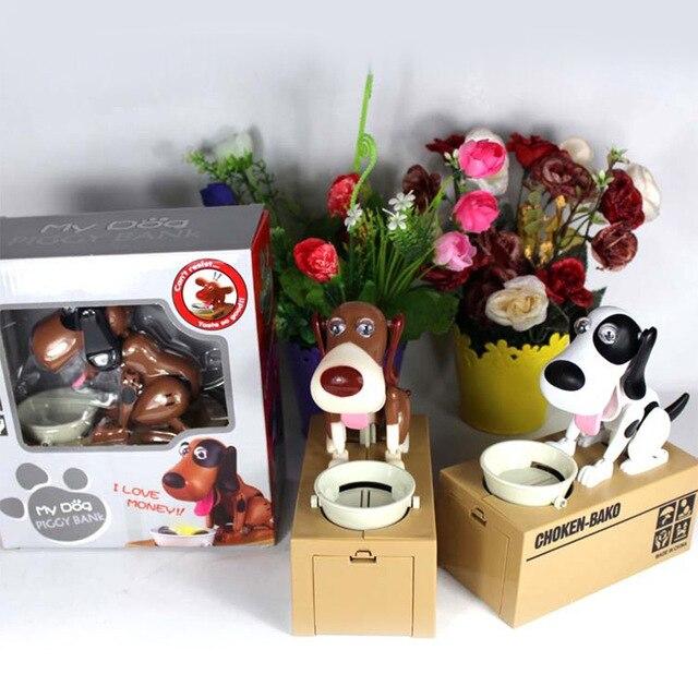 Quality Mechanical Adorable Hungry Robotic Eating Dog Kid Coin Bank Saving Box Collection Piggy Bank Gift