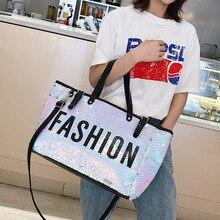 Новинка, женская сумка на выходные, большая Вместительная дорожная сумка, модная трендовая сумка для покупок, сумочка, сумка на выходные на короткие расстояния
